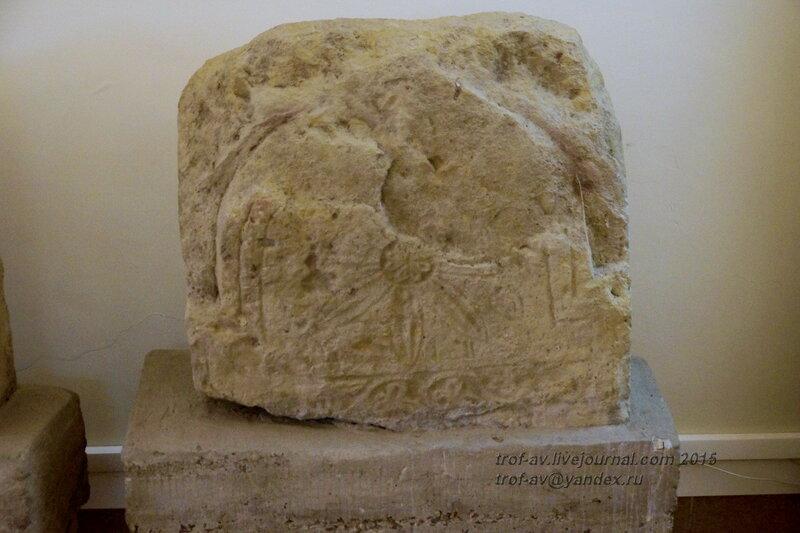 Надгробный памятник, XVI в., Национальный музей республики Татарстан, Казань