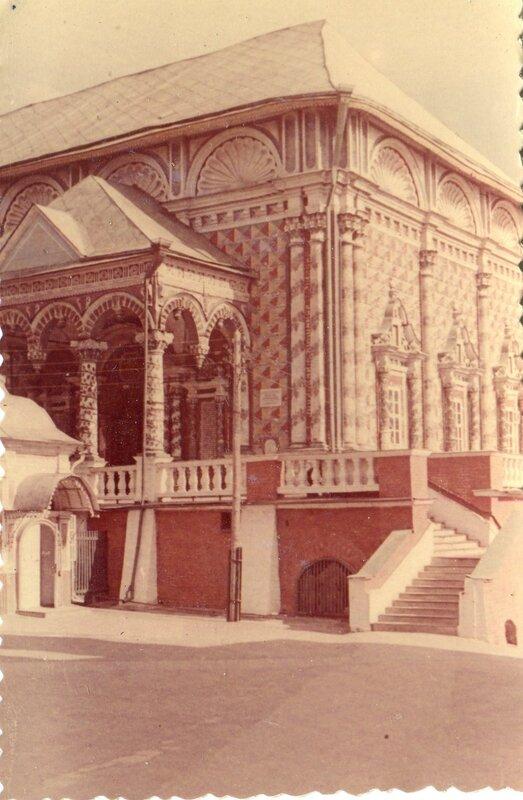 Троицко-Сергиевский монастырь в Загорске. Трапезная. 26.07.83 г. (2).jpg