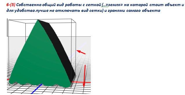 https://img-fotki.yandex.ru/get/4300/231007242.1b/0_115186_f14a2094_orig