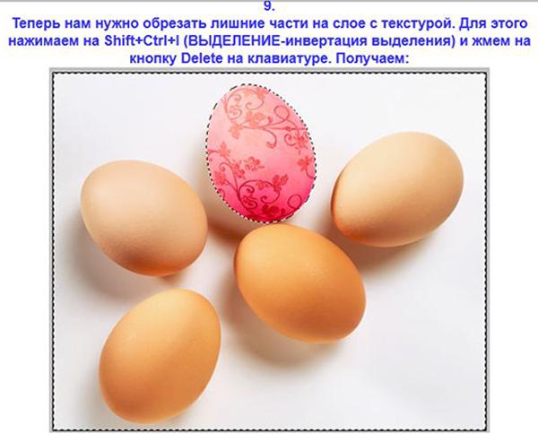 https://img-fotki.yandex.ru/get/4300/231007242.e/0_113887_16252b53_orig