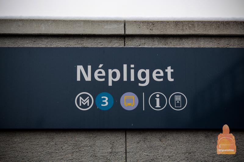 Вокзал Неплигет в Будапеште
