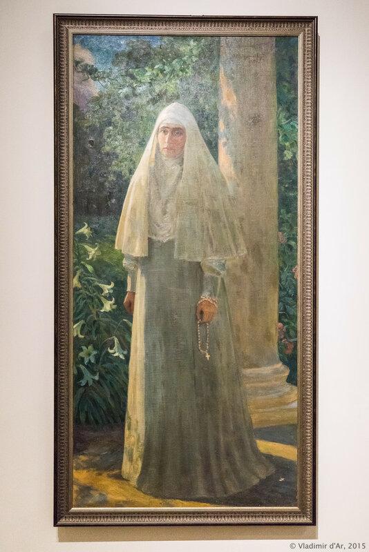 Портрет Великой княгини Елизаветы Федоровны. Юон К.Ф. 1910-е гг.