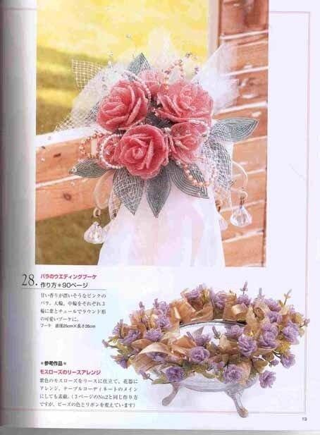 схемы бисера цветы.