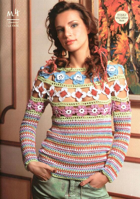 теплые свитера вязаные крючком. вязание спицами объемная шапка. вязание...