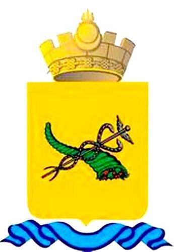 герб улан удэ