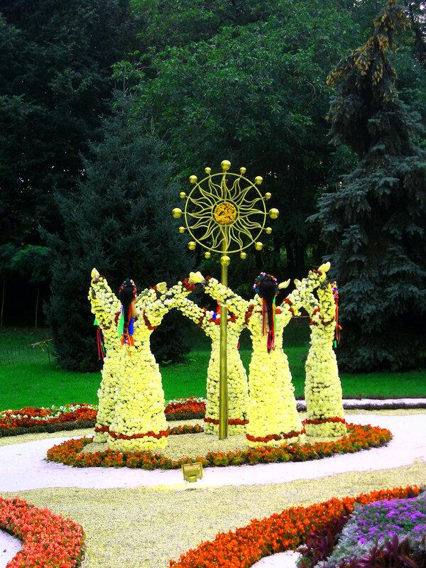 Украинский танец.
