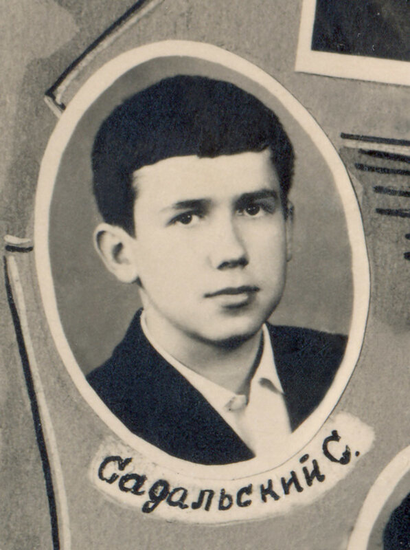 """Стас, 8 класс """"А"""". Воронеж, 1966 год."""