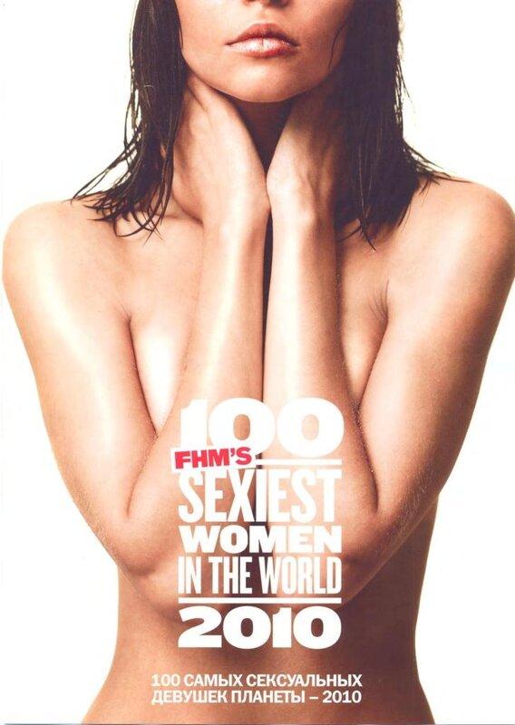 Топ самых сексуальных людей планеты
