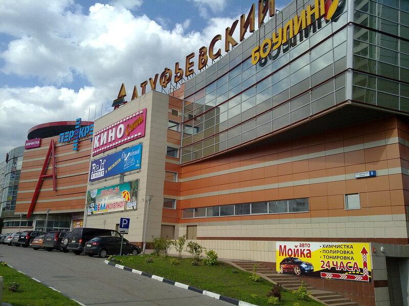 http://img-fotki.yandex.ru/get/4300/votik007.1/0_314e9_6ff69803_XL.jpg
