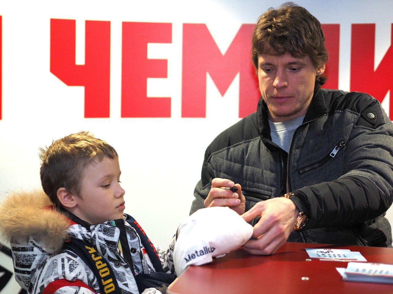129Металлург - Динамо Москва 28.12.2015