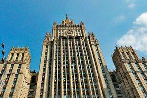 Москва обеспокоена созданием в РМ музея советской оккупации
