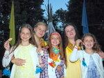 Летний лагерь 2015 - IV смена