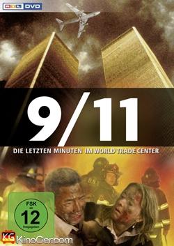 Wege des Terrors (2006)