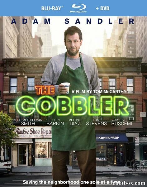 Сапожник / The Cobbler (2014/BDRip/HDRip)