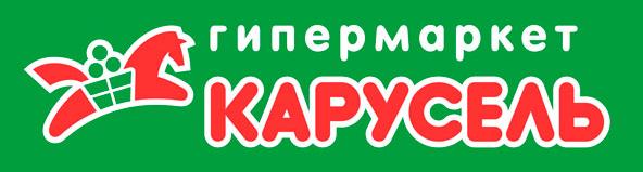 2015-12-15-Karuselka.png