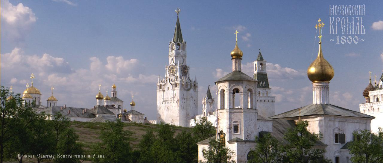 Kak-vyglyadel-Kreml-v-1800-godu-11-foto