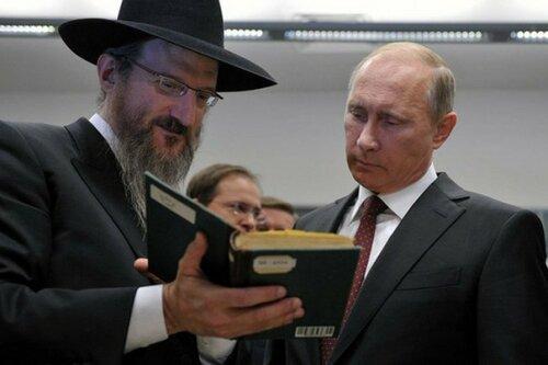 Русский с евреем – братья навек?