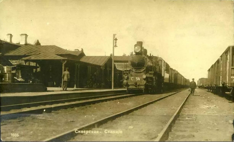 Станция Сиверская