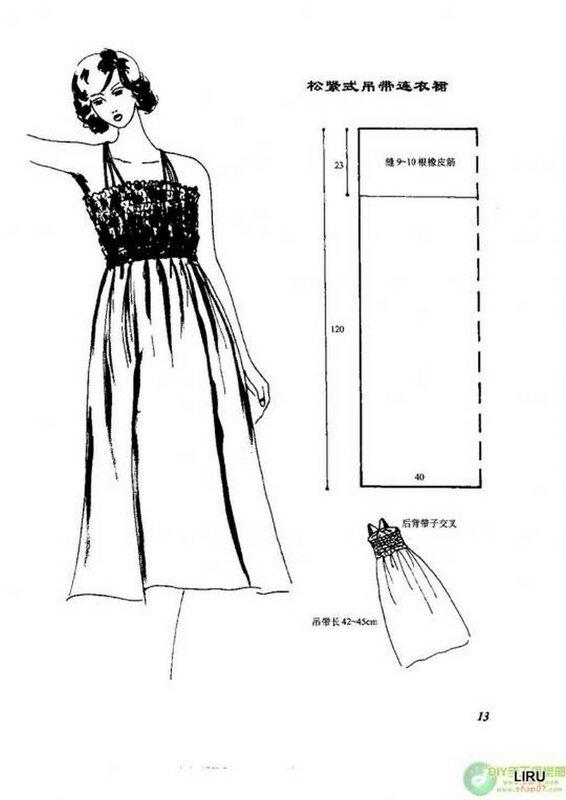 Как сшить прямое платье с рукавами