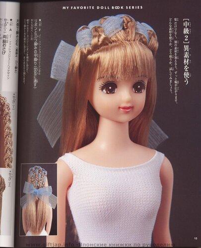 Причёска для куклы