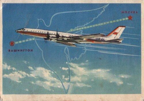 Картинки по запросу Хрущев в США