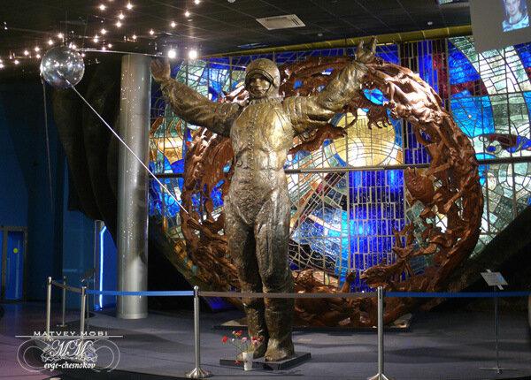 Музей космонавтики. Матвей Моби