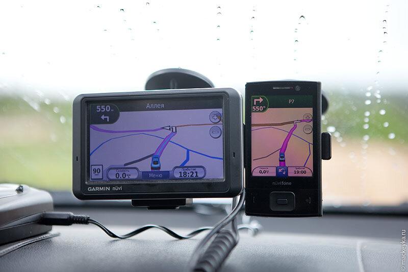 спор двух навигаторов