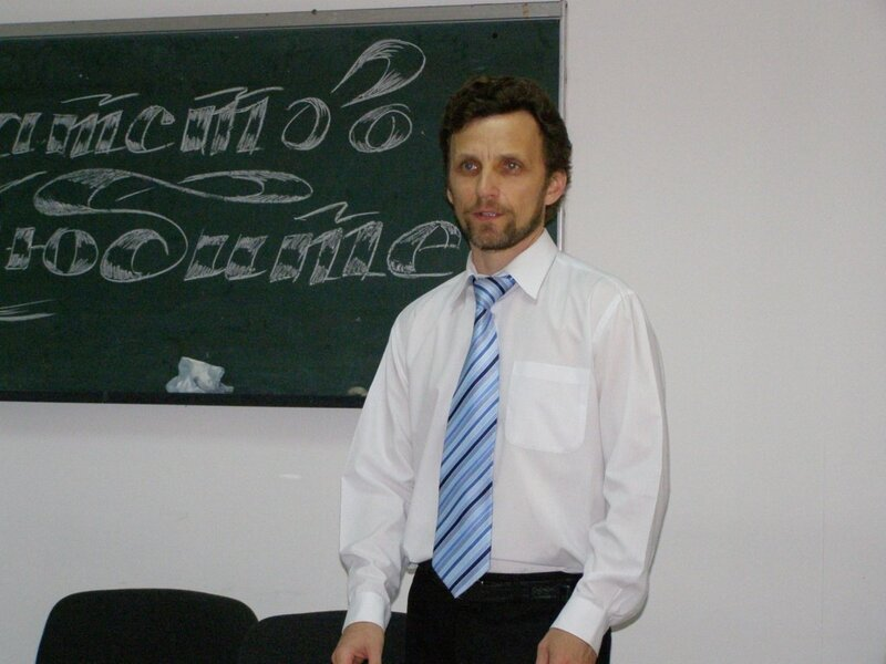 2010г. ЛуРБК