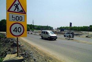 Участники рабочей группы оценили качество дороги «пос. Новый - бухта Патрокл»