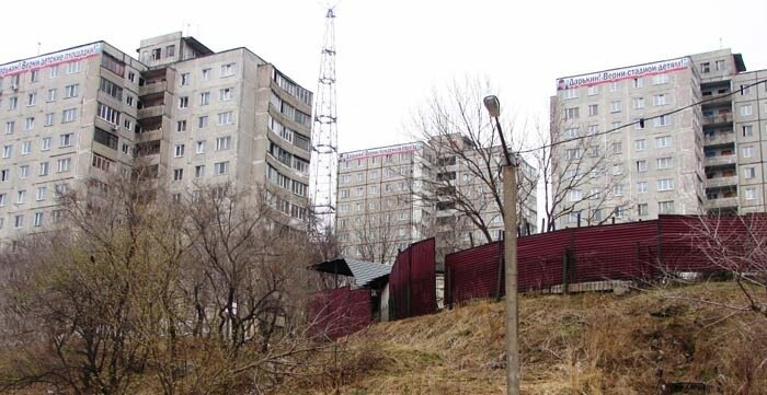 Владивосток, улица Толстого, растяжки