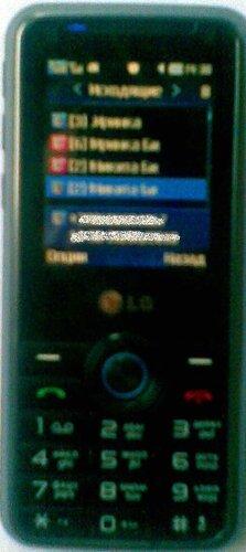 LG GX200 menu