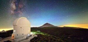 КНР построит обсерваторию для изучения космических излучений