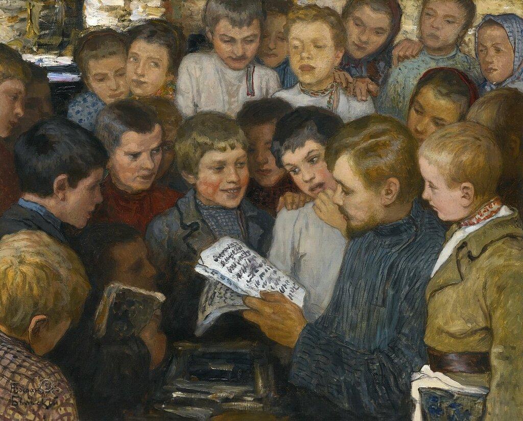Сельская школа Частная коллекция58х71