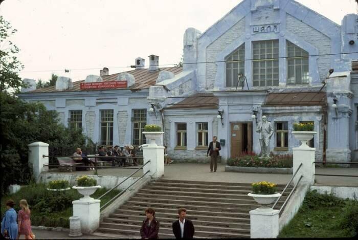 26.Станция Шаля Свердловской области.jpg