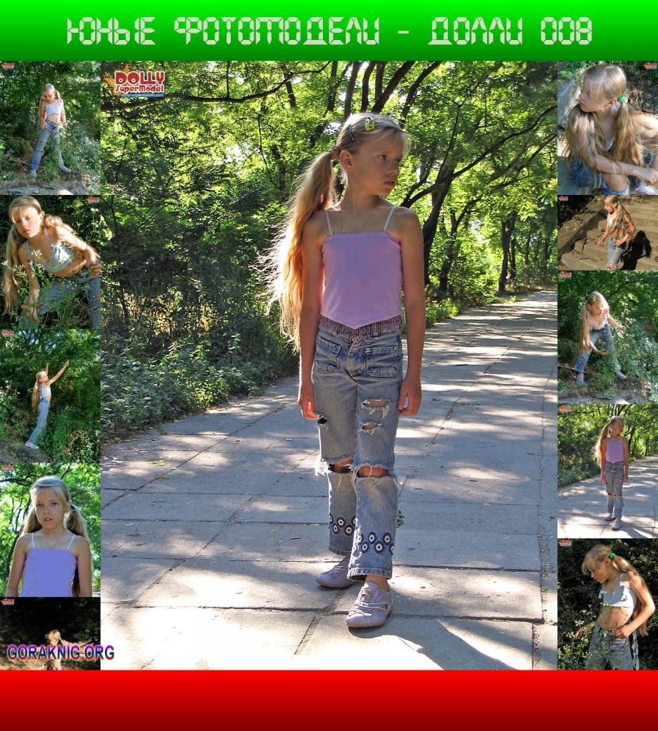 http://img-fotki.yandex.ru/get/4302/316383862.1/0_11d7b5_e00a40be_orig