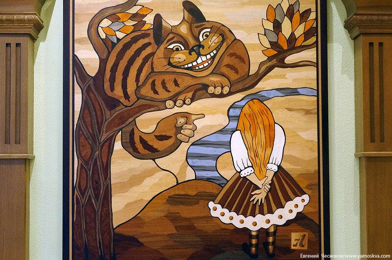 Осень. Театр кошек Куклачева. 15.10.15.09..jpg