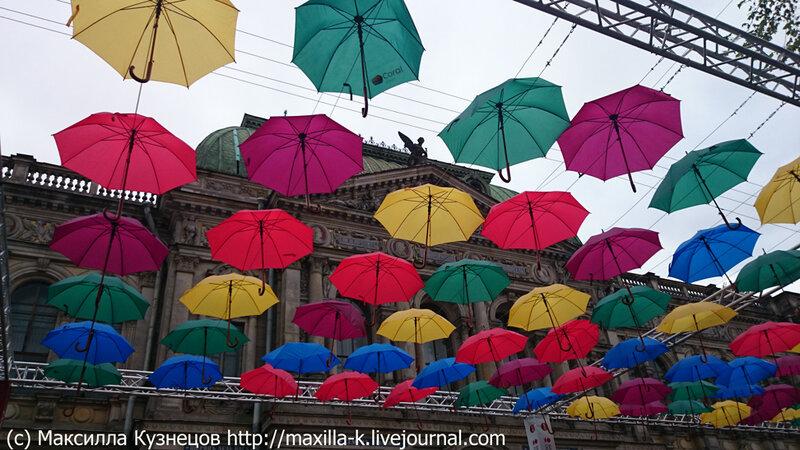 зонты над Питером
