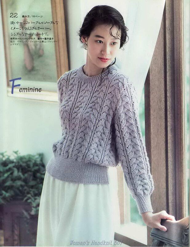 вязание теплых свитеров