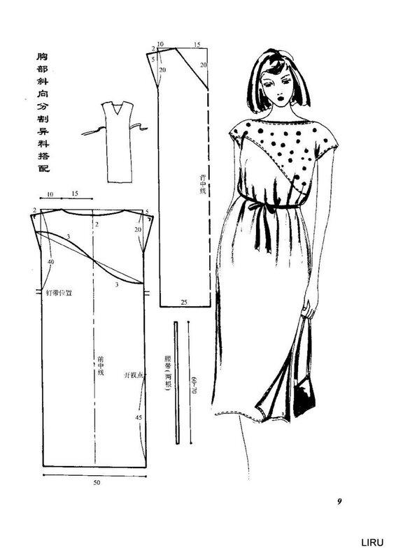платье в офис модель