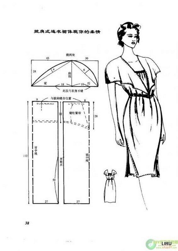 длинное платье сшить