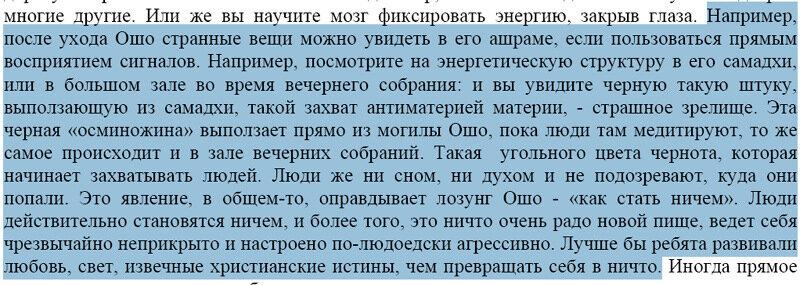 http://img-fotki.yandex.ru/get/4302/asfk.0/0_3fb13_4832169_XL.jpg