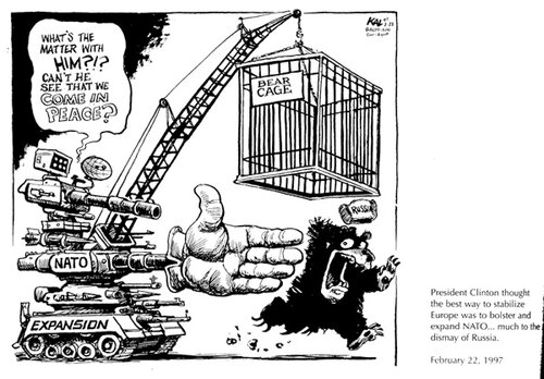 Не надо бояться НАТО :)