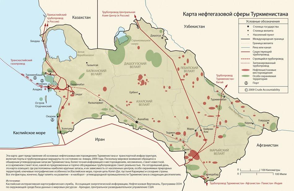 экспорт туркменского газа