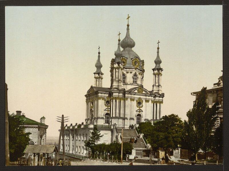 Фотографии Украины (1890-1900 год)