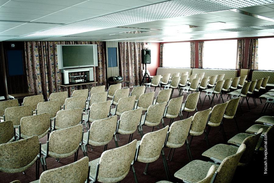 Конференц-зал «Чайковский» на солнечной палубе теплохода «Лев Толстой»