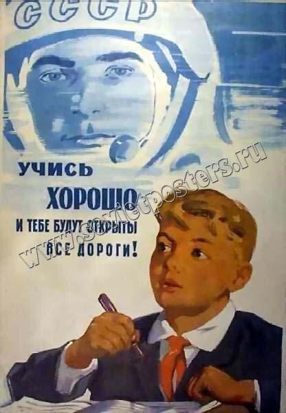 Плакат 1961