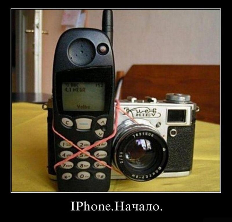 Приколы для телефона 10 фотография