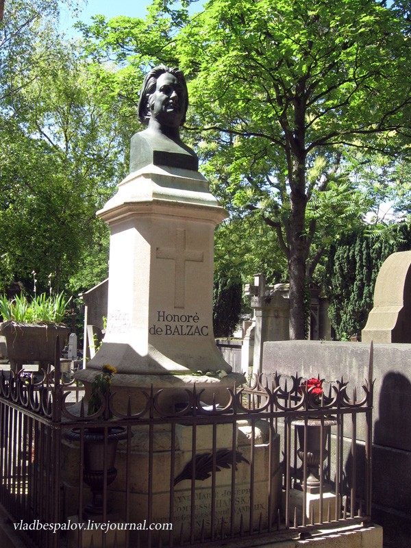 2015-06-21 Кладовище, імігрантський район та парк_(45).JPG
