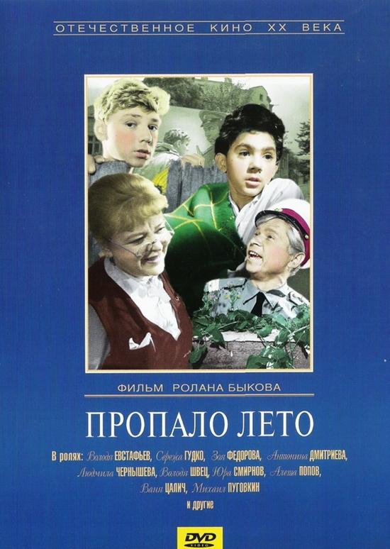 http//img-fotki.yandex.ru/get/4303/222888217.1e9/0_10dc_3cdccd2b_orig.jpg