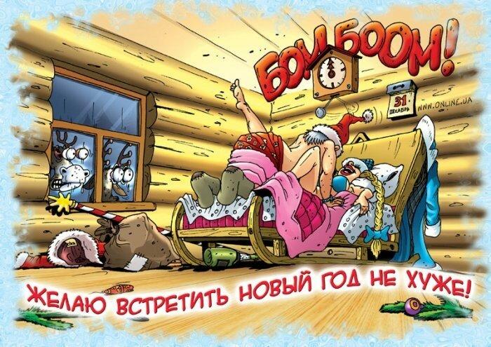 Тушкан здравствуй папа новый год